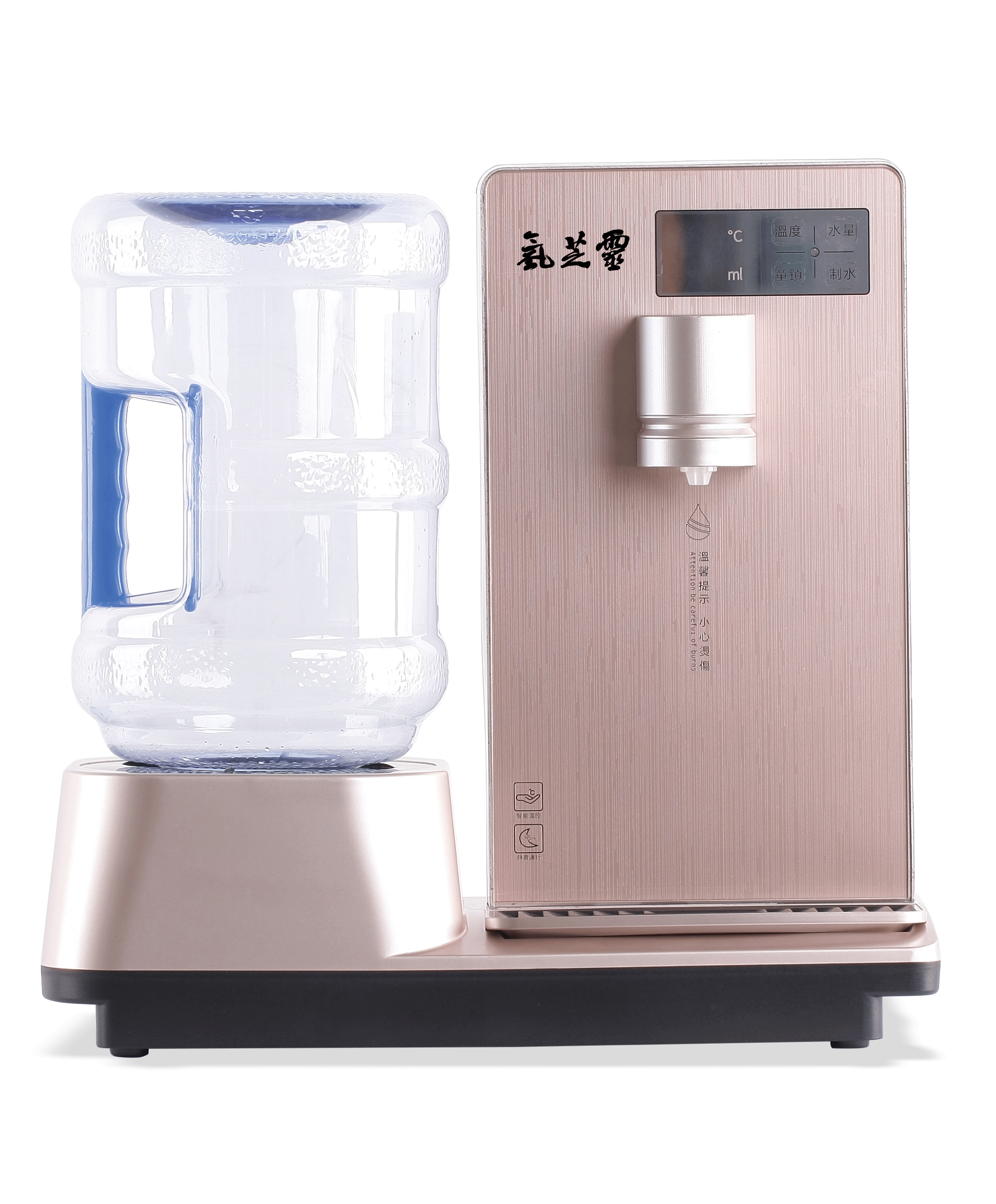 smart-hot-water dispenser